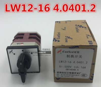 Selector Switch LW12-16 4.0401.2