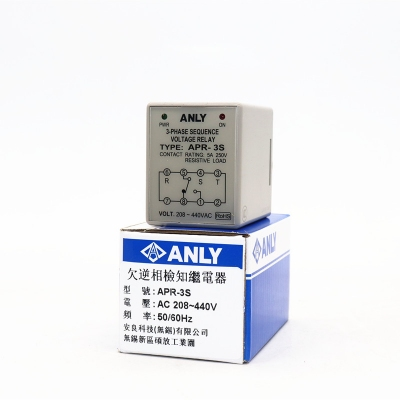 Rơle thứ tự pha, Rơle bảo vệ thấp áp, three-phase phase sequence protection relay, undervoltage phase detection relay ANLY APR-3S
